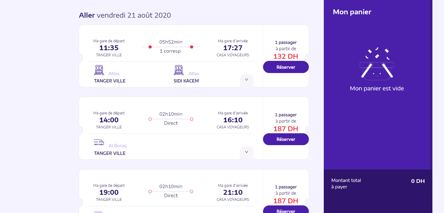 ثمن تذكرة القطار
