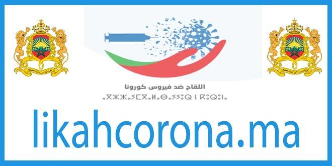 likahcorona.ma،www.likahcorona.ma