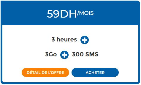 فورفي اتصالات المغرب 59 درهم