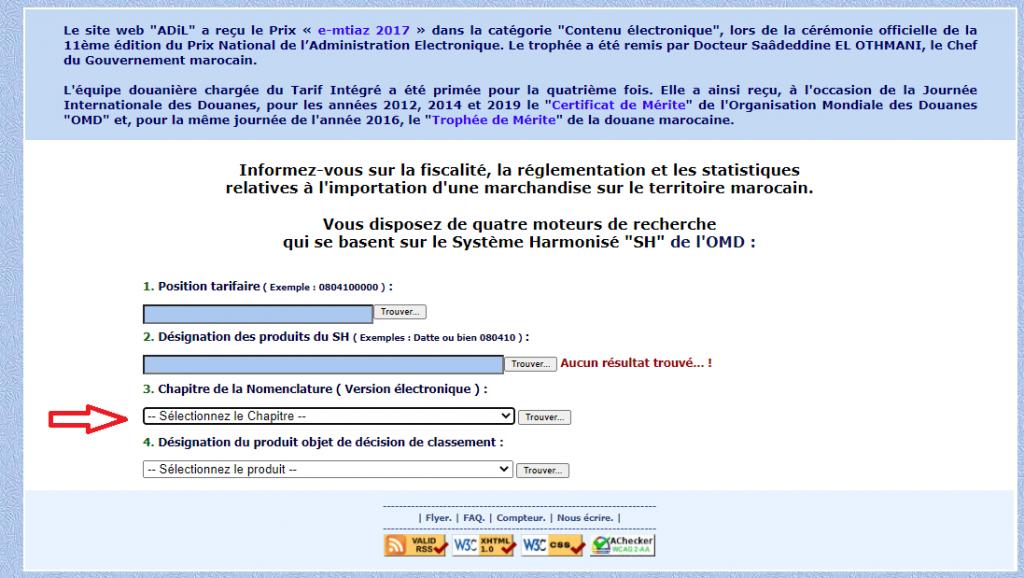 قانون الجمارك المغربي الجديد