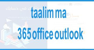 taalim ma office 365 outlook