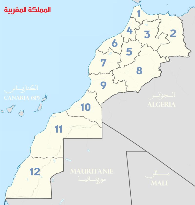 تقسيم الجهات بالمغرب