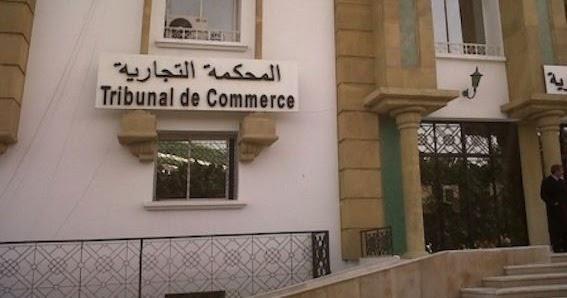 عدد المحاكم التجارية بالمغرب