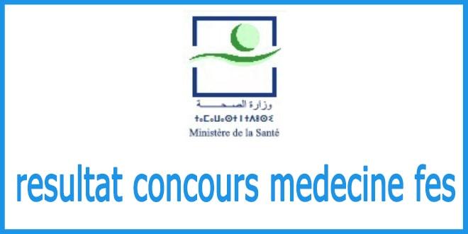 resultat concours medecine fes